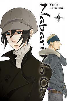 Nabari no Ou Manga Vol.   9