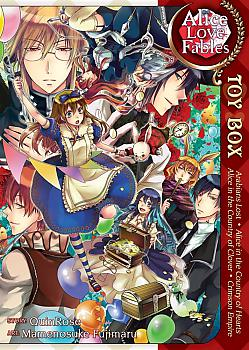 Alice Love Fables: Toy Box Manga