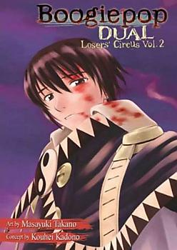 Boogiepop Dual Manga Vol.   2