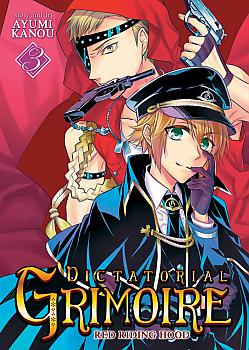 Dictatorial Grimoire Manga Vol.  3: Red Riding Hood