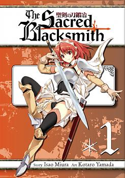 Sacred Blacksmith Manga Vol.   1