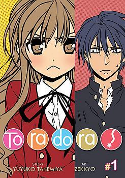 ToraDora! Manga Vol.   1