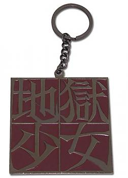Hell Girl Key Chain - Metal Kanji
