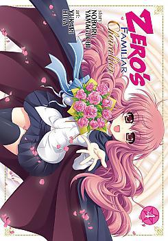 Zero's Familiar: Chevalier Manga Vol.   4