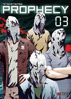 Prophecy Manga Vol.  3 (Yokokuhan)