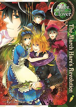 Alice in the Country of Clover Manga - The March Hare's Revolution