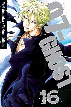 07-GHOST Manga Vol.  16