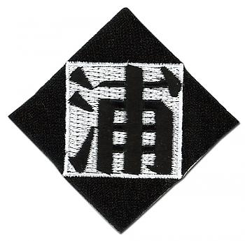 Bleach Patch - Urahara Symbol