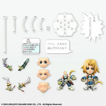 Final Fantasy IX  Trading Arts Kai Action Figure - Zidane