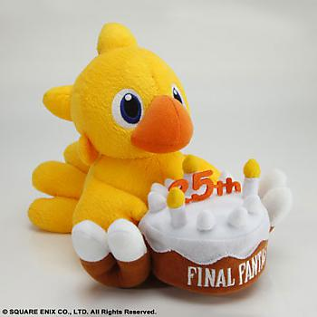 Final Fantasy Plush - Chocobo 25th Anniversary