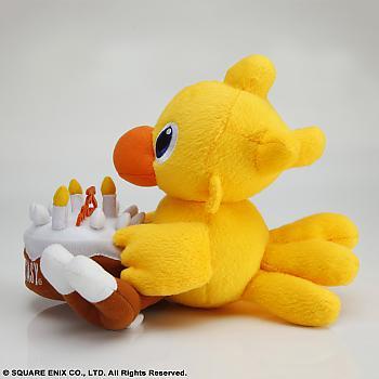 Final Fantasy Plush - Chocobo 25th Anniversary