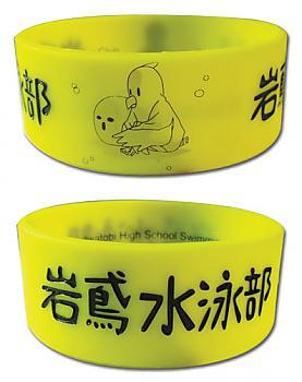 Free! Wristband - Iwatobi Swimming Club