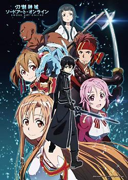 Sword Art Online Puzzle - Group (1000pcs)