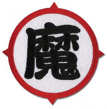 Dragon Ball Z Patch - Piccolo Symbol