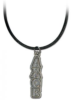 One Piece Necklace - Ace's Tattoo