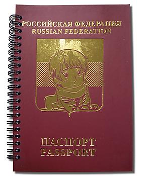 Hetalia Notebook - Russian Passport Style