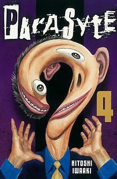 Parasyte Manga Vol.   4