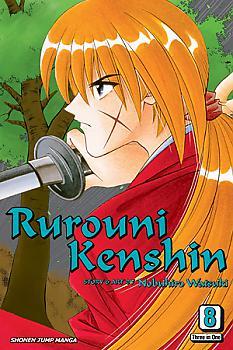 Rurouni Kenshin VizBig Manga Vol.   8
