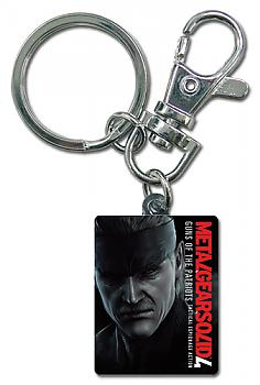 Metal Gear Solid 4 Key Chain - Metal Snake