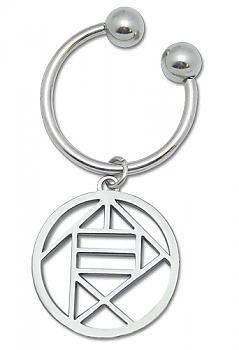 Naruto Shippuden Key Chain - Metal Chouji Symbol