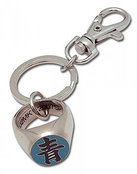 Naruto Shippuden Key Chain - Metal Deidara Sei (Blue) Akatsuki Ring
