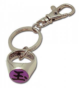 Naruto Shippuden Key Chain - Metal Sasori (Jewel) Akatsuki Ring
