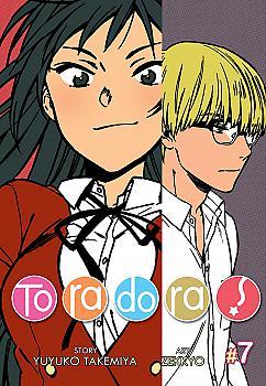 ToraDora! Manga Vol.   7