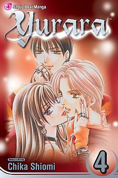 Yurara Manga Vol.   4: There are two sides to every ghost story...