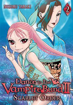 Dance in the Vampire Bund II: Scarlet Order Manga Vol.   2