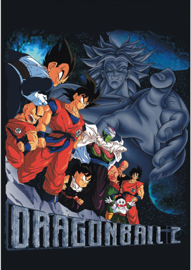 Dragon Ball Z Paper Poster Z Warriors Vs Broly Archonia Us