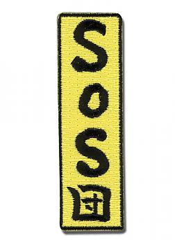 Haruhi 2 Patch - SOS Banner Tag