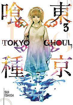 Tokyo Ghoul Manga Vol.   3