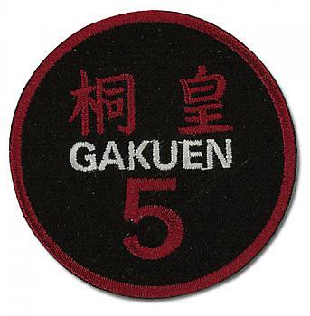 Kuroko's Basketball Patch - Aomine Gakuen #5