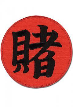 Naruto Shippuden Patch - Tsunade Crest