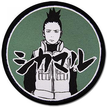 Naruto Shippuden Patch - Shikamaru Circle