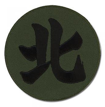 Naruto Shippuden Patch - Kazuku's Ring Icon (North)