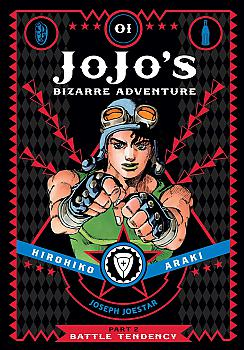 JoJo's Bizarre Adventure Part 2 Battle Tendency Manga Vol.   1