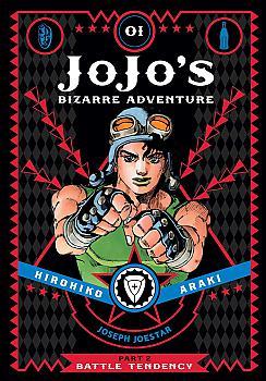 JoJo's Bizarre Adventure Part 2 Battle Tendency Manga Vol.   1