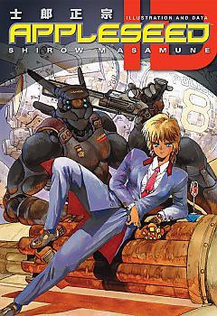Appleseed ID Manga