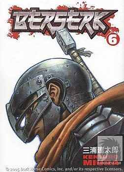 Berserk Manga Vol.   6