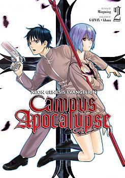 Evangelion: Campus Apocalypse Manga Vol.   2