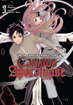 Evangelion: Campus Apocalypse Manga Vol.   3