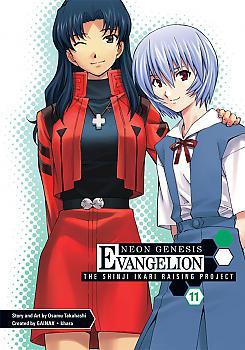 Evangelion: Shinji Ikari Raising Project Manga Vol.  11