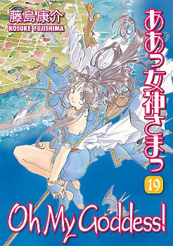 Oh! My Goddess! Manga Vol.  19 (2nd Edition)