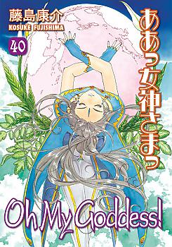 Oh! My Goddess! Manga Vol.  40