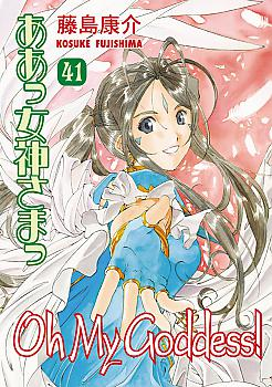 Oh! My Goddess! Manga Vol.  41