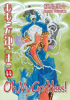 Oh! My Goddess! Manga Vol.  44 (2nd Edition)