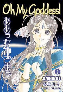 Oh! My Goddess! Omnibus Manga Vol.   1