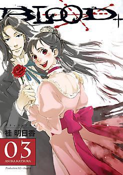 Blood+(Plus) Manga Vol.   3