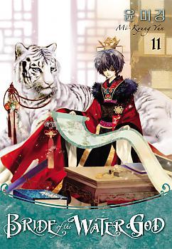 Bride of the Water God Manga Vol.  11